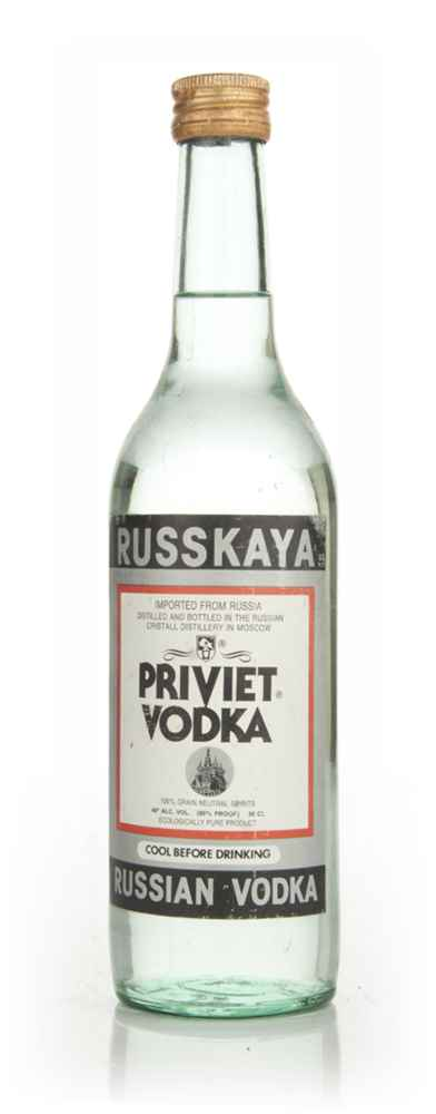Russkaya Priviet Vodka - 1970s