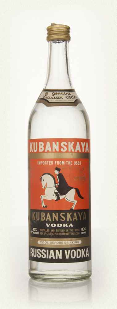 Kubanskaya Vodka - 1960s