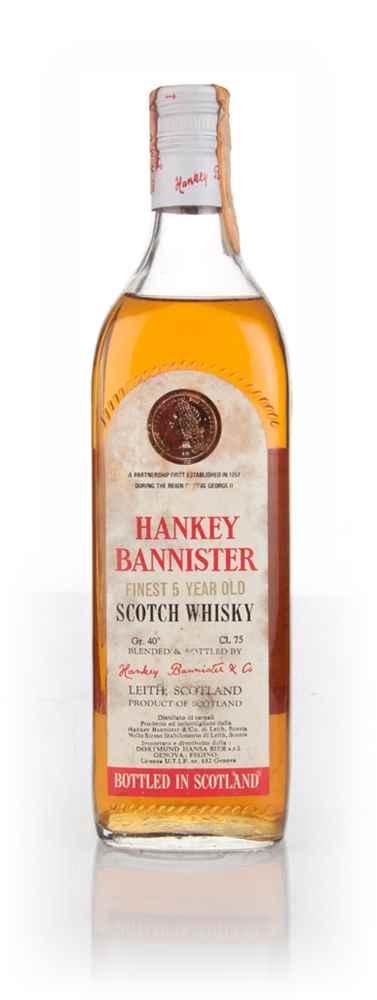 Hankey Bannister 5 Year Old - 1970s