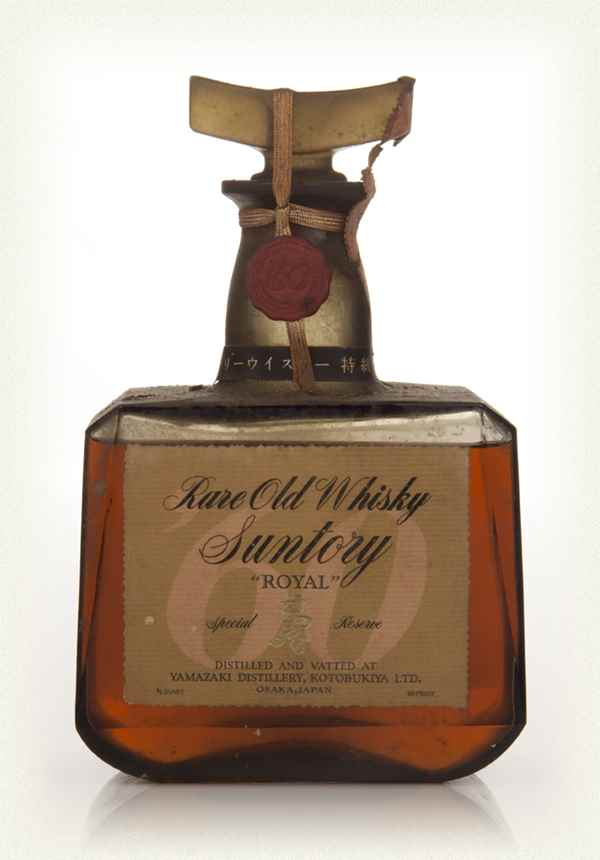 Suntory Royal Special Reserve 1960s